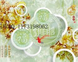 Mẫu tranh 3D mã: t3d-058