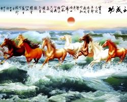 Mẫu tranh ngựa mã đáo thành công mã: 04