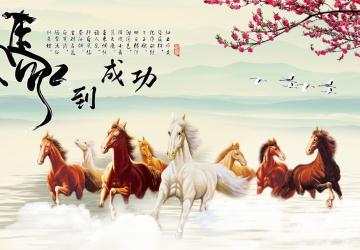 Mẫu tranh ngựa mã đáo thành công mã: 07