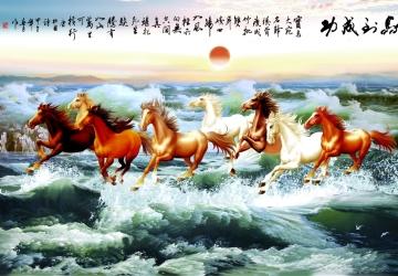 Mẫu tranh ngựa mã đáo thành công mã: 11