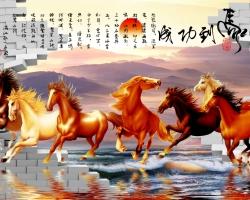 Mẫu tranh ngựa mã đáo thành công mã: 16