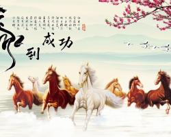 Mẫu tranh ngựa mã đáo thành công mã: 17