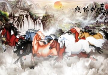 Mẫu tranh ngựa mã đáo thành công mã: 21