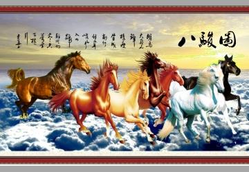 Mẫu tranh ngựa mã đáo thành công mã: 24