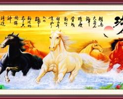 Mẫu tranh ngựa mã đáo thành công mã: 40