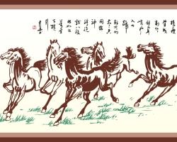 Mẫu tranh ngựa mã đáo thành công mã: 41