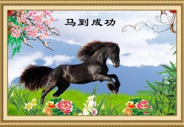 Mẫu tranh ngựa mã đáo thành công mã: 46