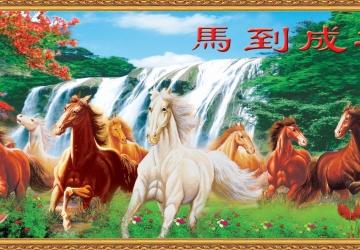 Mẫu tranh ngựa mã đáo thành công mã: 48